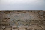A Masonry Wall with an Irregular Surface