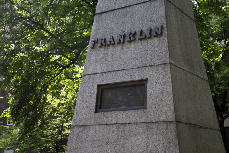 A Plaque in a Recessed Panel on the Monument to Benjamin Franklin's Parents