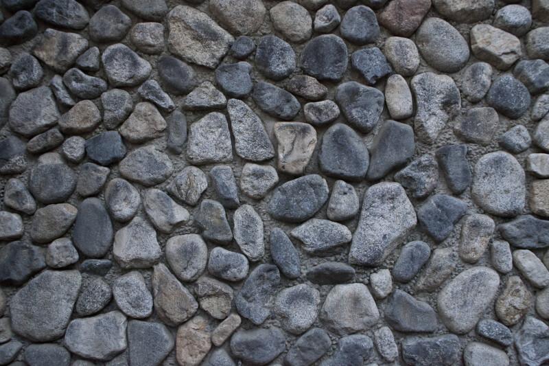 A Rough, Masonry Wall