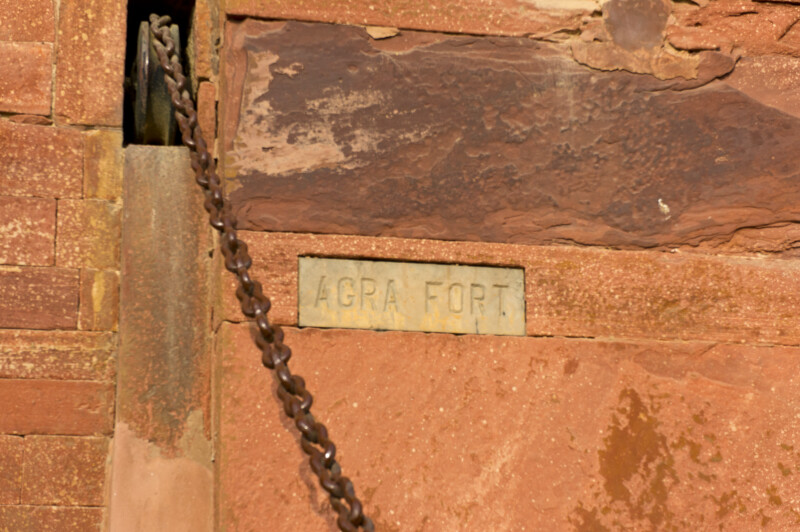 Agra Fort Sign