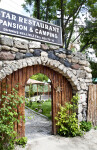 Arched Entrance of a Restaurant and Camping Ground in Ihlara, Turkey