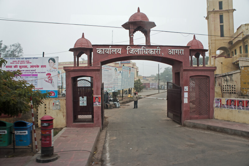 Archway in Agra, India