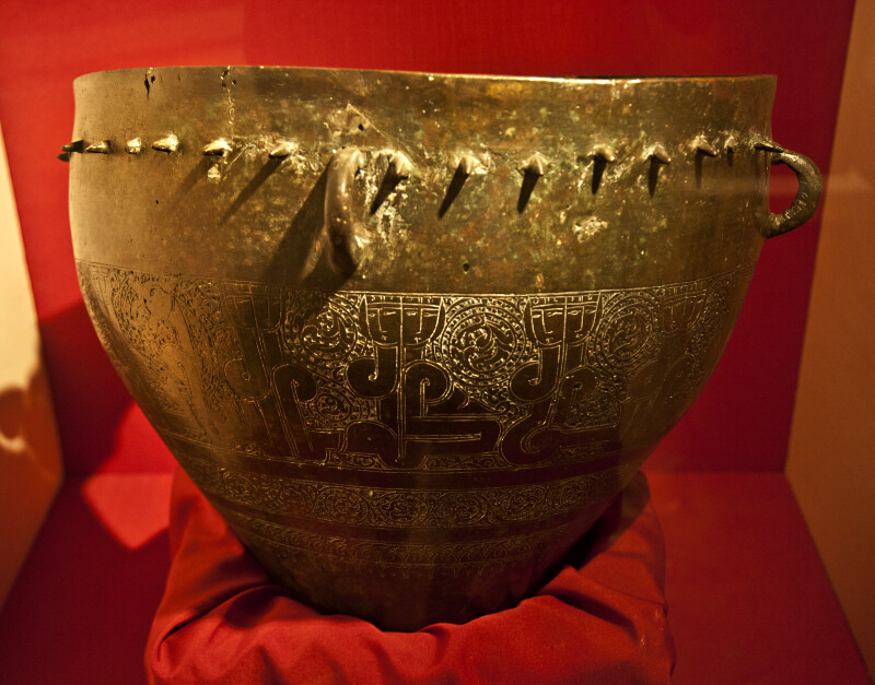 Bronze Drum at the Museum of Turkish and Islamic Art in Istanbul