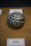 Bronze Human Brain