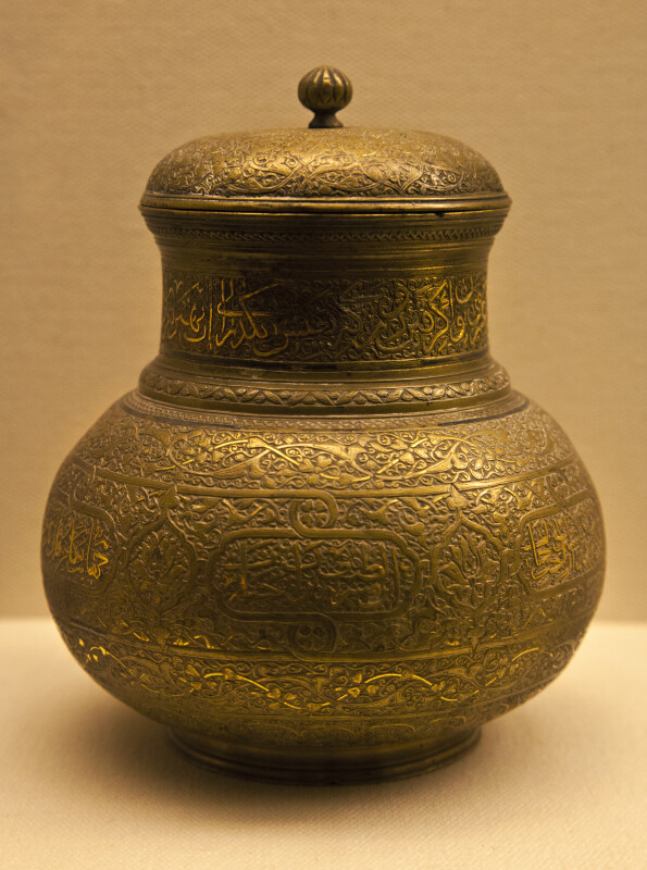 Bronze Jug from the Timurid Period