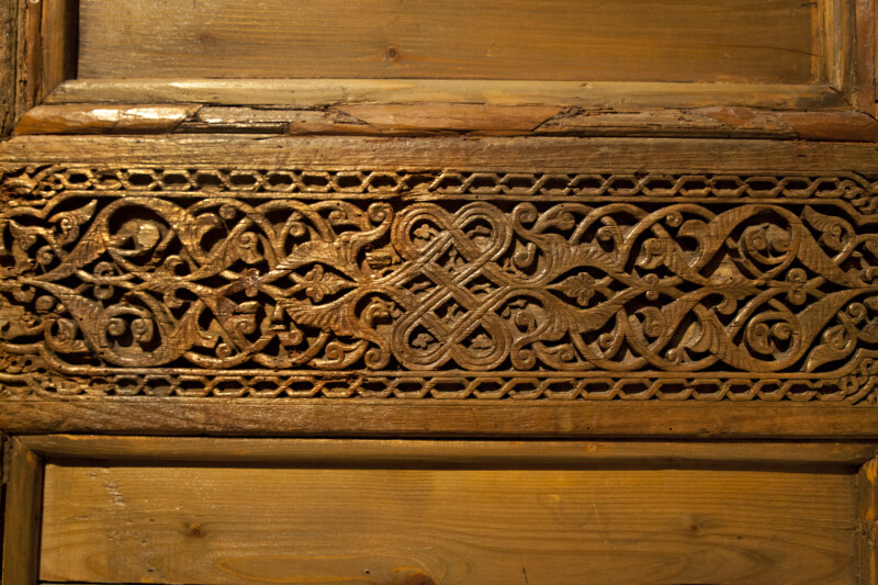 Carved Border on a Pair of Wooden Doors from the Konya Karaman Period