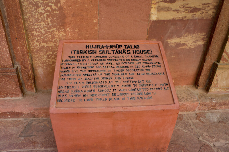 Commemoration of Hurja-I-Anup Talao