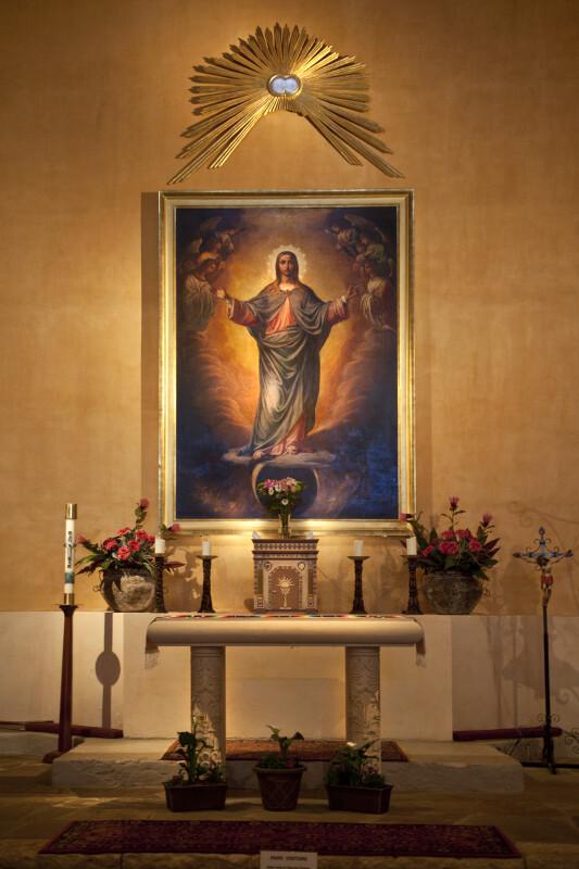 Concepción Altar
