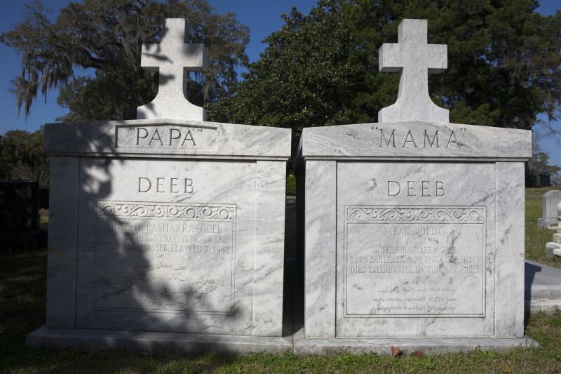 Deeb Family Headstones