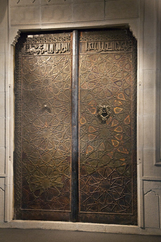 Double Doors from the Great Mosque of Cizre