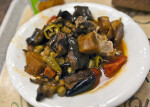 Eggplant Vegetable Dish