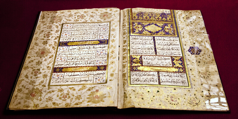 Exhibit at the Museum of Turkish and Islamic Art
