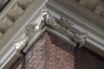 Faneuil Hall Exterior Molding