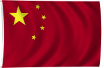 Flag of China, 2011