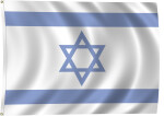 Flag of Israel, 1948-Present