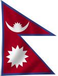 Flag of Nepal, 2011