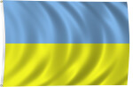 Flag of Ukraine, 2011