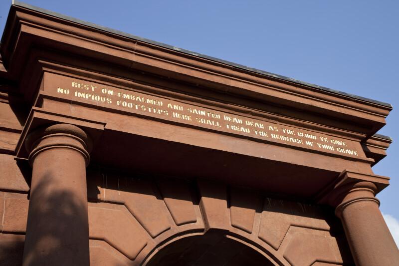 Gate Pediment