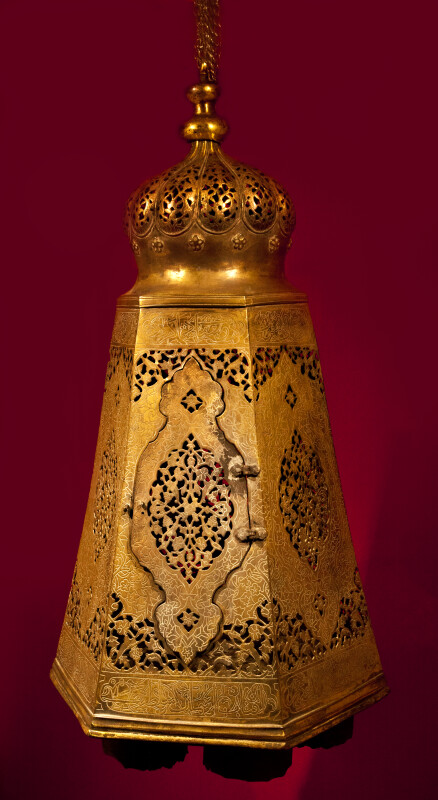 Gilded Copper Lantern From the Ottoman Period