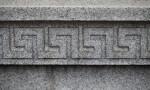 Granite Pattern