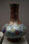 Grant's Cloisonné Vase