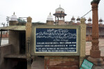 History of Shahi Jama Masjid