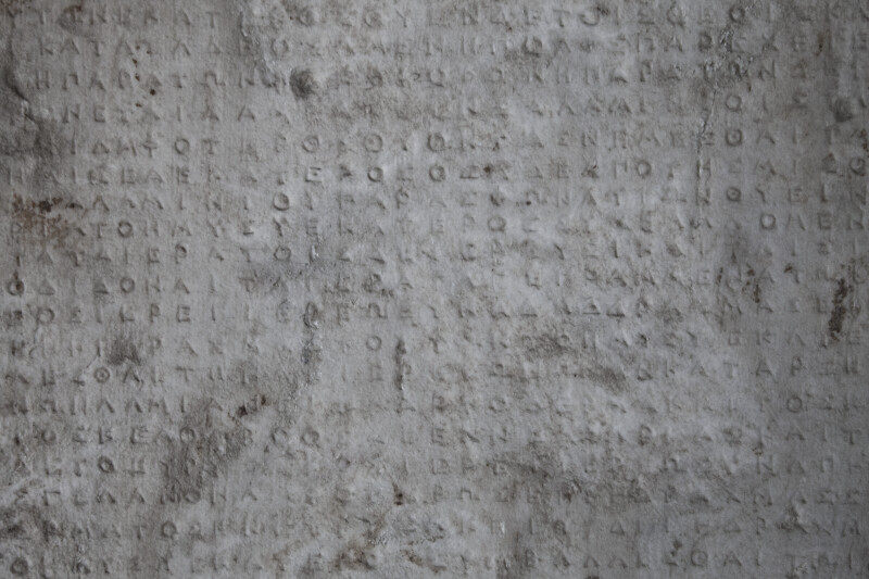 Inscribed Stele Detail