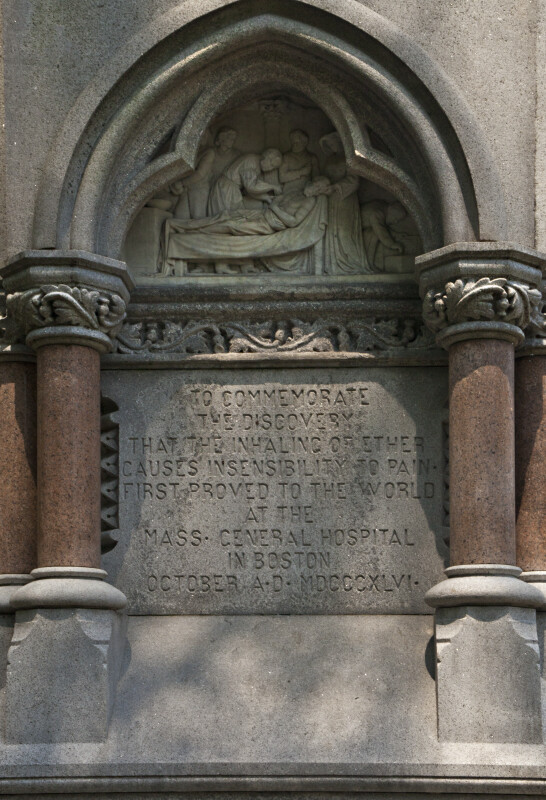 Inscription on the Ether Monument at the Boston Public Garden