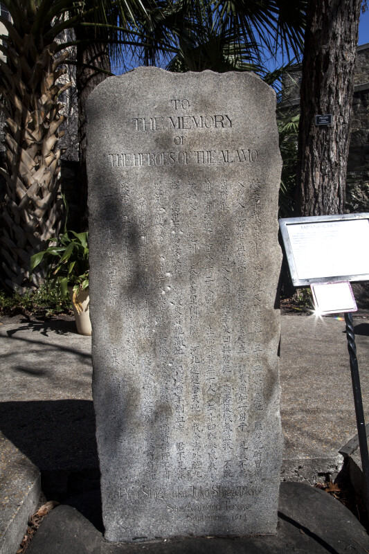 Japanese Monument to The Heroes of the Alamo Marker at the Alamo Mission