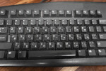 Keyboard with Hebrew Characters