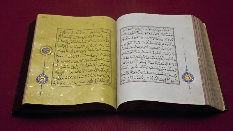 Koran from the Timurid Period