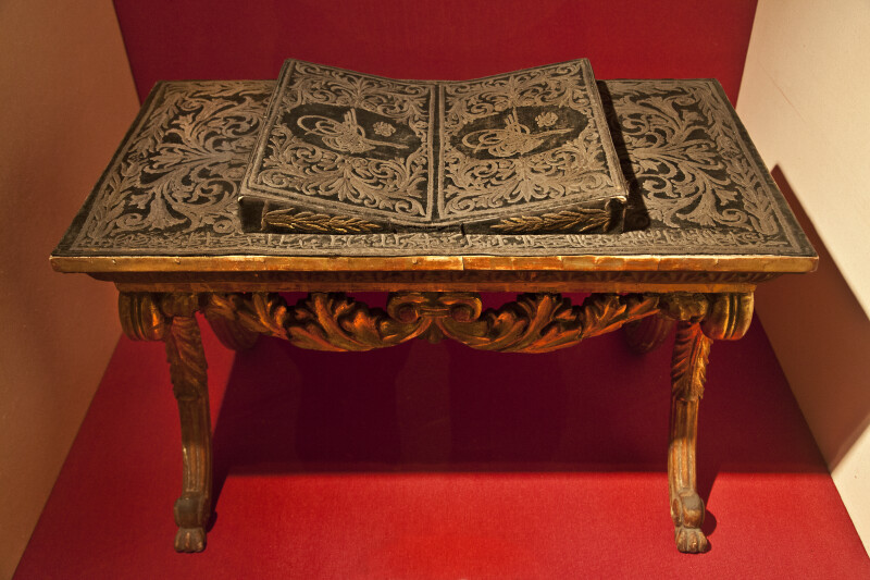 Koran Stand from the Ottoman Period