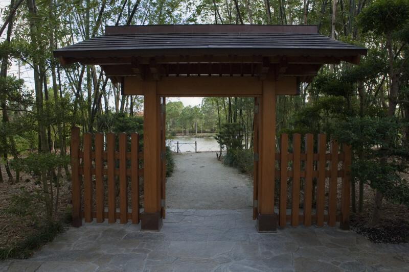 Lake Through Gate