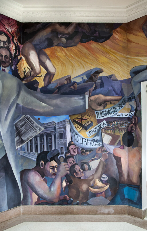 Luis Muñoz Rivera Mural, Panel 5 of 8