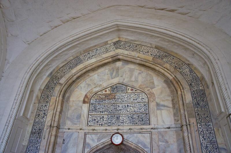 Qibla Wall Details