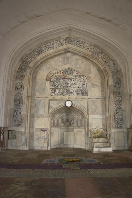 Qibla Wall