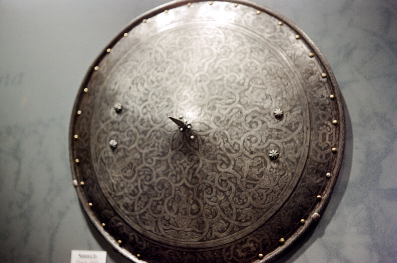 Rounded Shield with a Pointed Tip