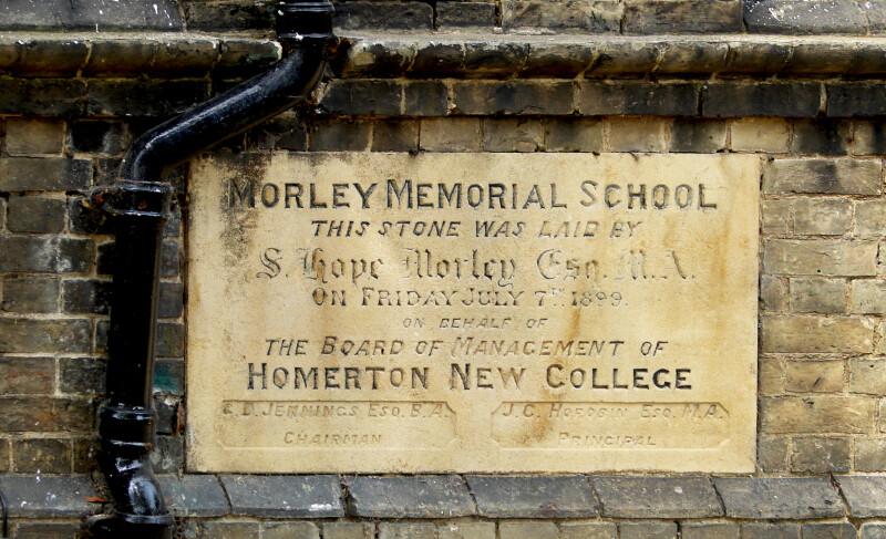 School Entrance Sign