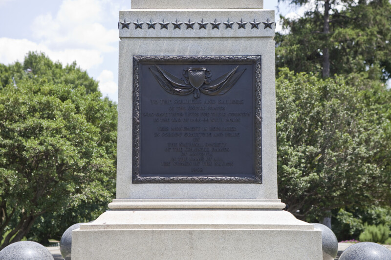 Spanish-American War Memorial Base