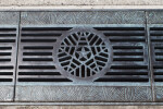 Star Grate