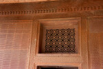 Stone Screen on the Turkish Sultana's House