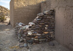 Stone Wall Near Alvino House