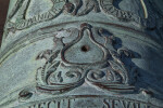 Symbols and Letters Written on an Oxidized, Bronze Cannon