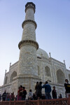Taj Mahal Tower