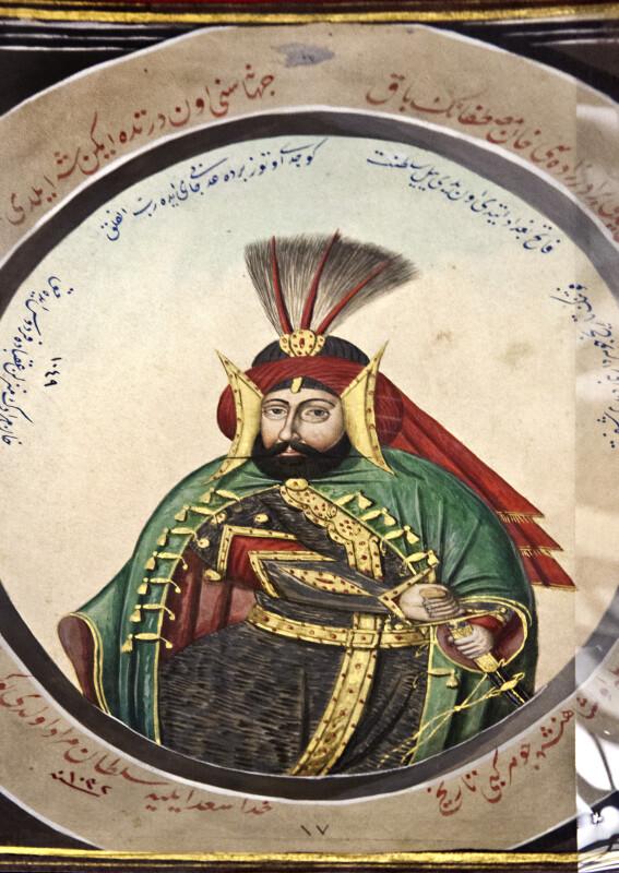 Tasavir-I Selatin-I Osmaniye Album