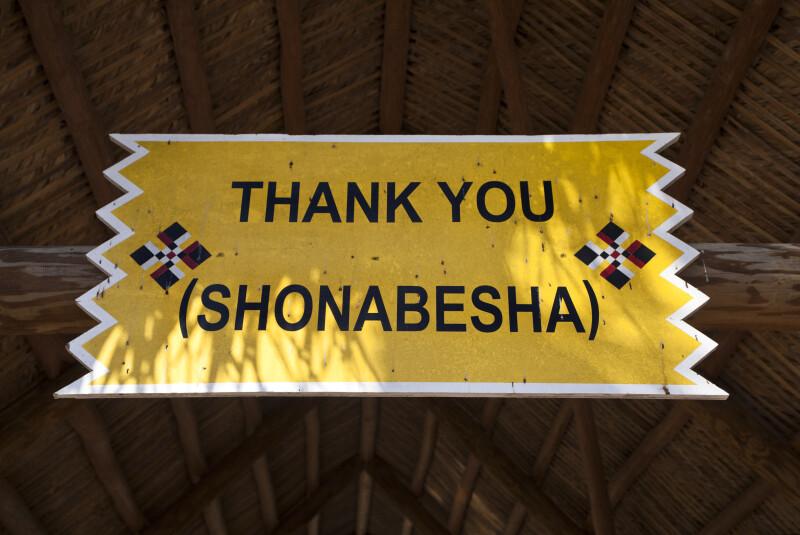 Thank you (Shonabesha) Sign