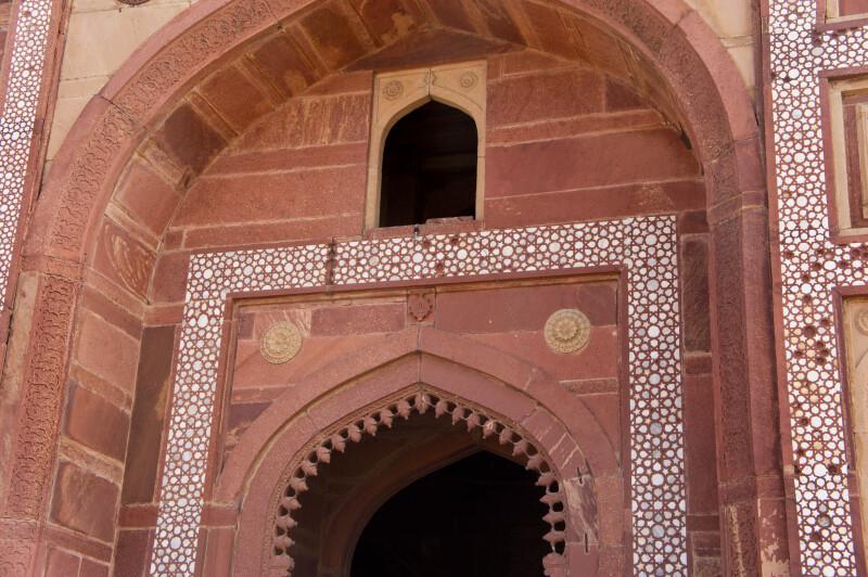 The Arch of Zanana Ruaza