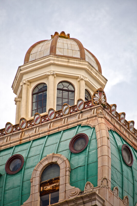 The Cupola on the Roof of the Security Building