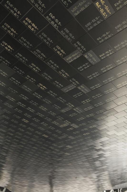 Thermal Tiles