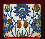 Tile from the Ottoman Period